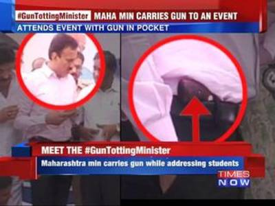 News video: Maharashtra minister carries a gun to an event